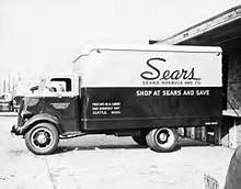 sears truck old 2